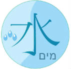 סמלו של אלמנט המים