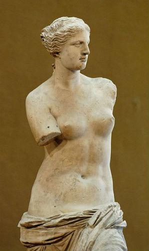 ונוס אלת הפריון הרומית