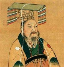 הקיסר הראשון בסין, צ'ין שי הואנג