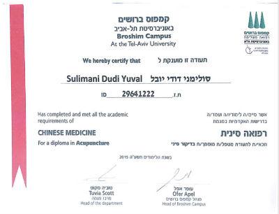 תעודת הסמכת מטפל ברפואה סינית מטעם קמפוס ברושים שניתנה לסולימני דודי יובל